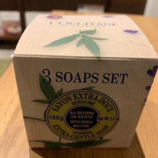 ◆新品未使用◆ロクシタン石鹸100g✖︎3個
