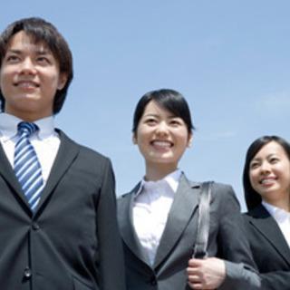 【中央区主催】1月末までの短期♪当プログラムで未経験から正社員へ...
