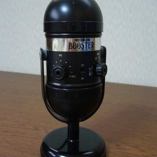 マイク型携帯ラジオ AMFM インテリアにも