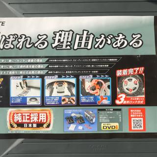 【新品未使用】QE 15L非金属タイヤチェーン クイックイージー...