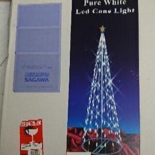 クリスマス光のツリー差し上げます