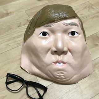 ヒカキンマスク