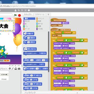 【大須で無料体験!】小中学生向けプログラミングスクール - パソコン