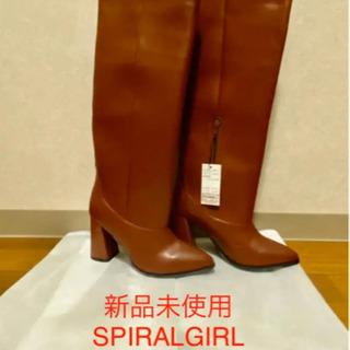 【新品未使用】SPIRALGIRL ロングブーツ ワインレッド ...