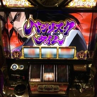 バジリスク2〜コイン不要機付き