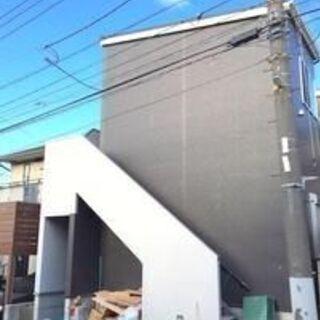 🉐初期費用8万円🙂築浅BT別デザイナーズ🏠横浜まで20分の洋光台...