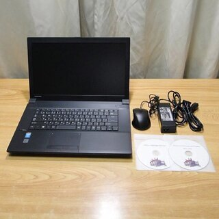 美品爆速ノートPC TOSHIBA dynabook Satel...