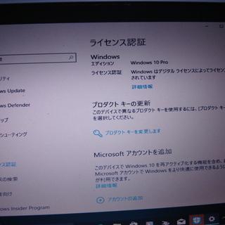 Windows10/ノートパソコンTOSHIBA Dyanbook CX・825LLの画像