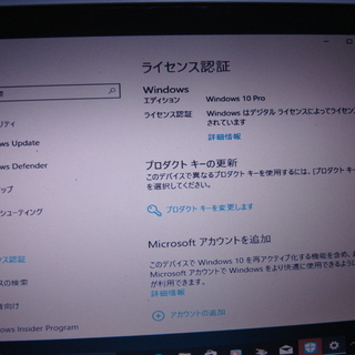 Windows10/ノートパソコンTOSHIBA Dyanboo...
