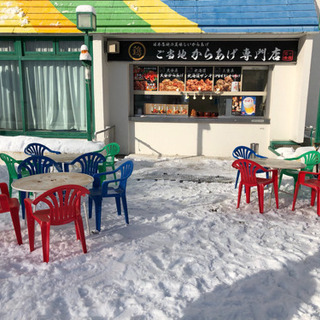 冬のリゾート施設 岐阜県鷲ヶ岳スキー場にて販売スタッフ大募集