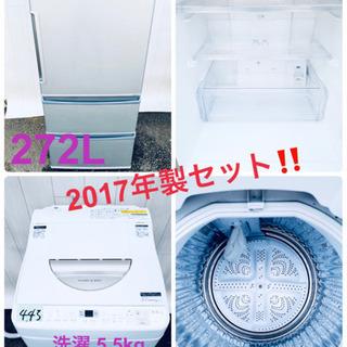 2017年製セット‼️乾燥機能付き洗濯機&中型冷蔵庫 東京23区...