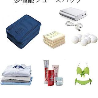 ★値下げ★靴入れ 防水 シューズ/タオル/服入れ/小物入れ 収納 - 生活雑貨
