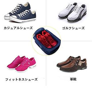 ★値下げ★靴入れ 防水 シューズ/タオル/服入れ/小物入れ 収納 - 売ります・あげます