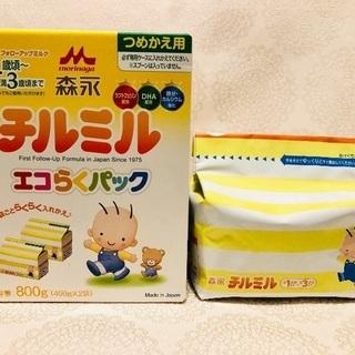 森永乳業 チルミル エコらくパックセット詰替用