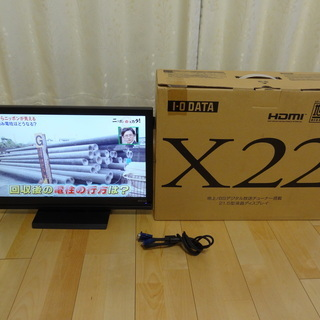 I・O DATA 21.5型 液晶ディスプレイ LCD-DTV2...