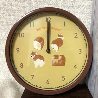ワンちゃんの時計
