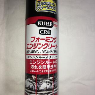 車 エンジンルームクリーナー KURE 未使用品