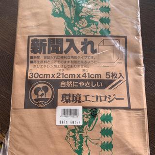 値下げ!!新聞収納袋 5枚×6セット