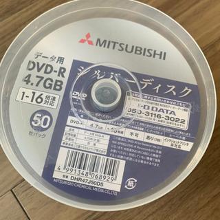 データ用 DVD-R 50枚パック