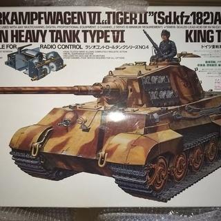 タミヤ ラジオコントロール タンクシリーズ ドイツ重戦車 キング...