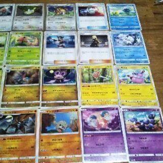 ポケモンカードゲーム 20枚セット