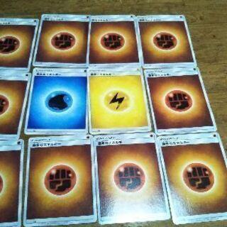 ポケモンカードゲーム エネルギーカード