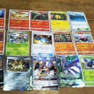 ポケモンカードゲーム 15枚セット アーゴヨンGX、モルファンGXなど