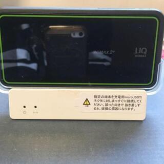 【お買い得セット】ポケットWi-Fi W02本体と専用クレードル...