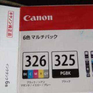 cannon プリンターインク325と326