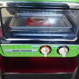 日立・オーブントースター新品未使用レア物