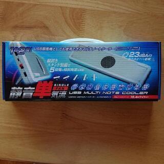 マルチノートクーラー&USB扇風機