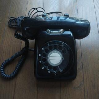 黒電話 昭和レトロ