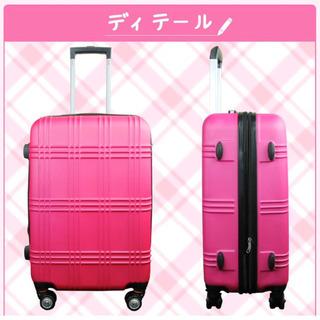 【新品未使用】大型 スーツケース ショッキングピンク
