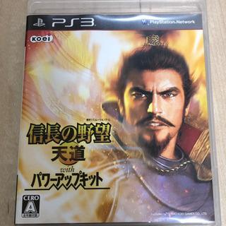 値下げ!信長の野望 天道パワーアップキッド PS3版