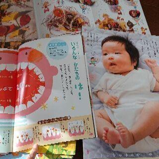 学研プリン 12冊セット