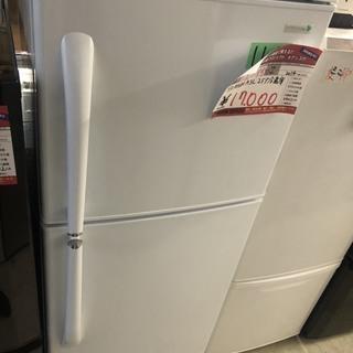 ☆中古 激安!! YAMADA ノンフロン冷凍冷蔵庫 193L ...