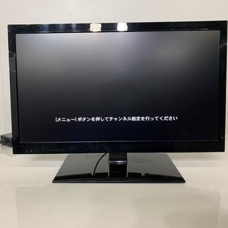 アズマ 20V型地上デジタルハイビジョン液晶テレビ LE-200...