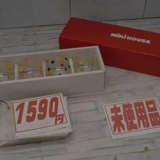 11/23 ミキハウスグラス5個セット未使用品1590円 …