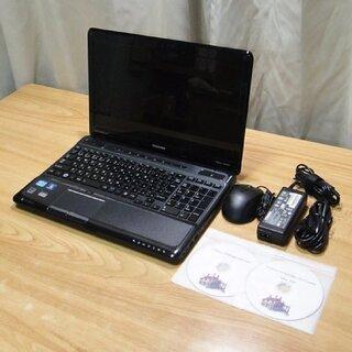 お取引中です 美品 i7搭載高性能ノートPC dynabook...