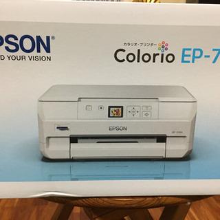EPSONのプリンター