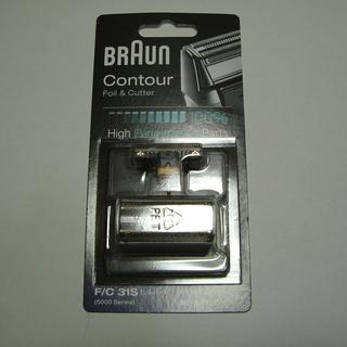 新品BRAUNブラウンシェーバー用替刃 F/C31S (F/C3...