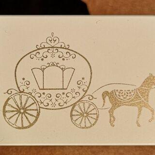 ✨シンデレラ馬車のスタンプ