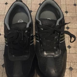 安全靴(24.5センチ)2回程度しか使用せず