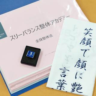 【特別開催】現状を変えたい医療関係者にオススメの体験セミナー!!