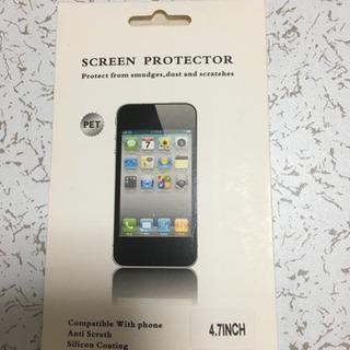 iPhone保護フィルム(4.7インチ)