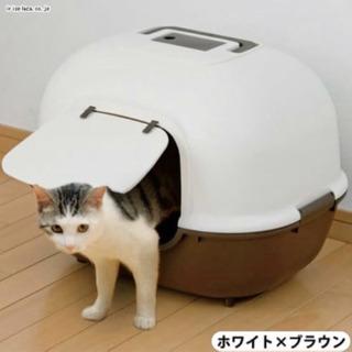脱臭ワイド猫トイレ ブラウン