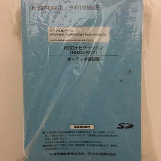 トヨタ純正 HDDナビ 値下げ最後‼️ − 岐阜県