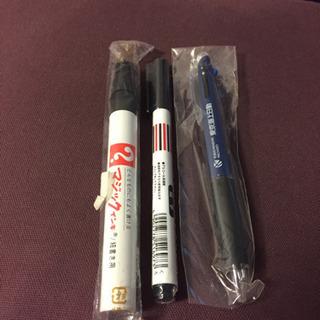 マジック  3色ボールペン