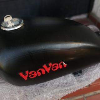 スズキ バンバン200用タンク
