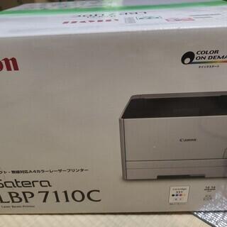 カラーレーザープリンタ キヤノン Canon LBP7100C ...